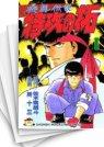 1~27巻(全巻)20550円