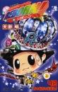 【古本/漫画】家庭教師ヒットマン REBORN!(リボーン)、1~42巻 全巻 最新刊、(著)天野明