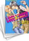 LOVE STAGE!! 中古漫画