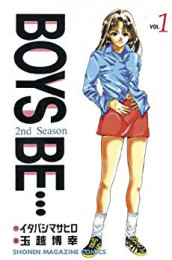 BOYS BE・2ndSeason 漫画