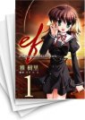 ef - a fairy tale of the two. 中古漫画