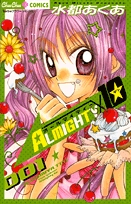 ALMIGHTY×10 漫画