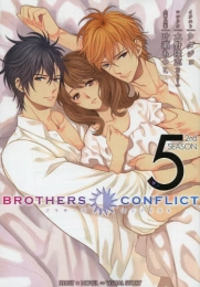 BROTHERS CONFLICT 2ndSEASON 漫画