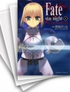 Fate/stay night 中古漫画