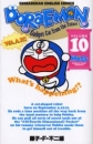 Doraemon -Gadget cat from the future - 漫画