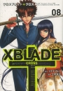 XBLADE + -CROSS- 漫画