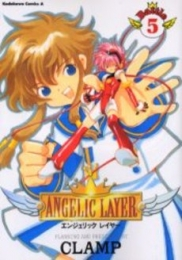 ANGELIC LAYER 漫画