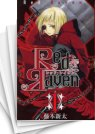 Red Raven レッド レイヴン 中古漫画