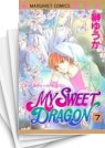 MY SWEET DRAGON 中古漫画