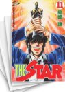 THE STAR 中古漫画