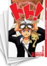トト! the wonderful adventure 中古漫画