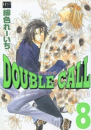 DOUBLE CALL 漫画