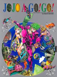 【画集】JOJO A-GO! GO! [原画集] 漫画