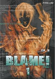 BLAME! 漫画試し読み,立ち読み