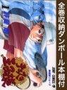 【全巻収納ダンボール本棚付】テニスの王子様 漫画