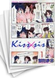 【中古】Kiss×sis キスシス 漫画
