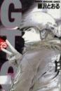 【古本/漫画】GTO(ジーティーオー)、1~25巻 全巻、(著)藤沢とおる
