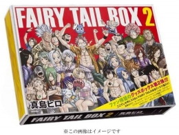 FAIRY TAIL BOX 漫画