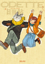 オデット COMFORTABLE COUPLE'S RELAX DATE STORY 漫画