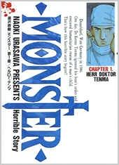 MONSTER モンスター (1-18巻 全巻)