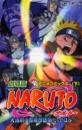 劇場版NARUTO-ナルト-大活劇!雪姫忍法帖だってば 漫画