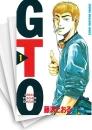 【中古】GTO 漫画