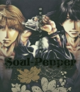 【画集】 DVD付)峰倉かずやデジタル画集 Soul-Pepper 漫画