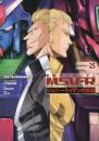 機動戦士ガンダムMSV-Rジョニー・ライデンの帰還 MATERIAL 漫画