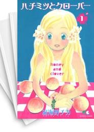 【中古】ハチミツとクローバー 漫画
