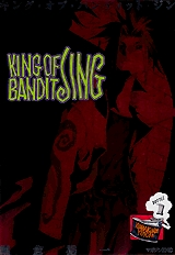 KING OF BANDIT 漫画