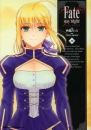 Fate / stay night 漫画