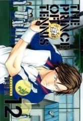 テニスの王子様 (1-42巻 全巻)