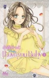 I Love you Baby 漫画