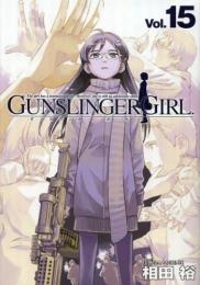 GUNSLINGER GIRL ガンスリンガーガール 漫画