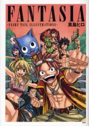 FANTASIA -FAIRY TAIL- 漫画