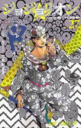 ジョジョの奇妙な冒険 第6部〜第8部セット 漫画