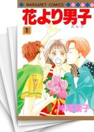 【中古】花より男子 [新書版] 漫画