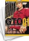 【中古】GTO SHONAN 14DAYS ( 漫画