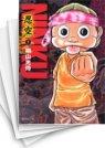 【中古】NINKU 忍空― [文庫版] 漫画