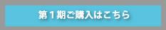 手塚治虫文庫全集01