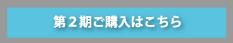 手塚治虫文庫全集02