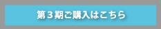 手塚治虫文庫全集03