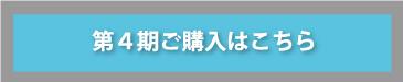 手塚治虫文庫全集04