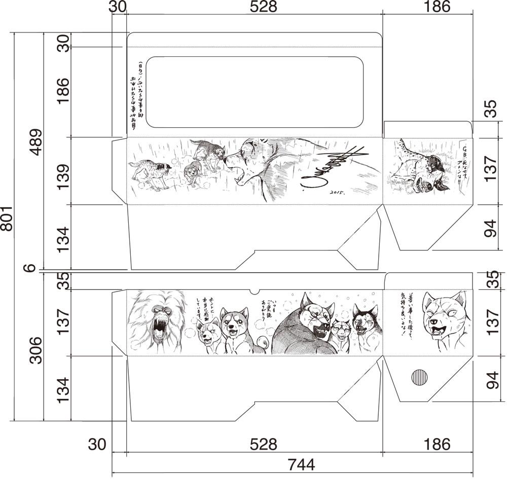 銀牙伝説ウィード 全巻収納ボックス31巻〜60巻収納用