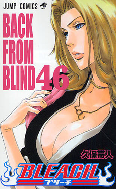 BLEACH ブリーチ (1-74巻 全巻)
