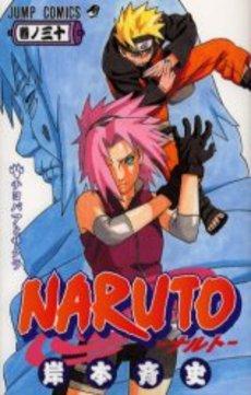 【入荷予約】ナルト NARUTO 30巻