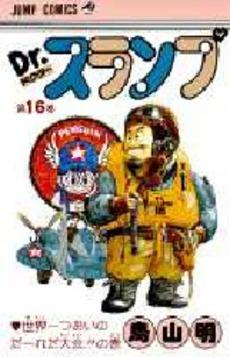 デスノート 12 巻 漫画 村