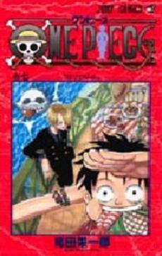 ワンピース ONE PIECE (1-96巻 最新刊)