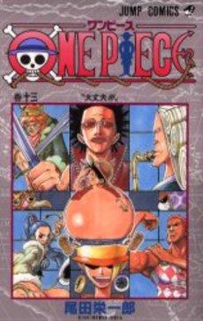 ワンピース ONE PIECE (1-89巻 最新刊)