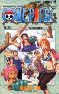 ワンピース ONE PIECE (1-91巻 最新刊)